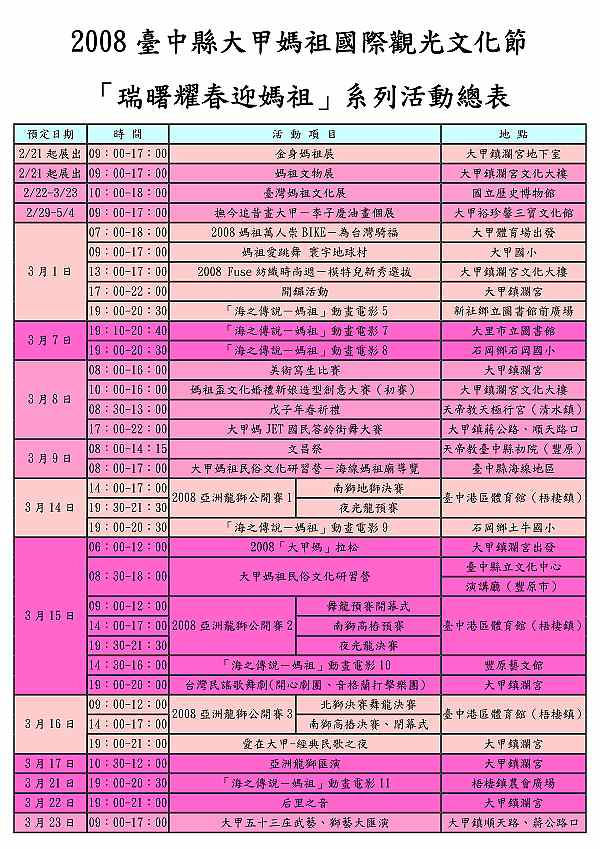 horoscope program in tc that shows Programme tv de tf1 séries films avec téle-loisirs toutes les chaines tv, émissions, films, séries, documentaires  sont sur télé-loisirs.